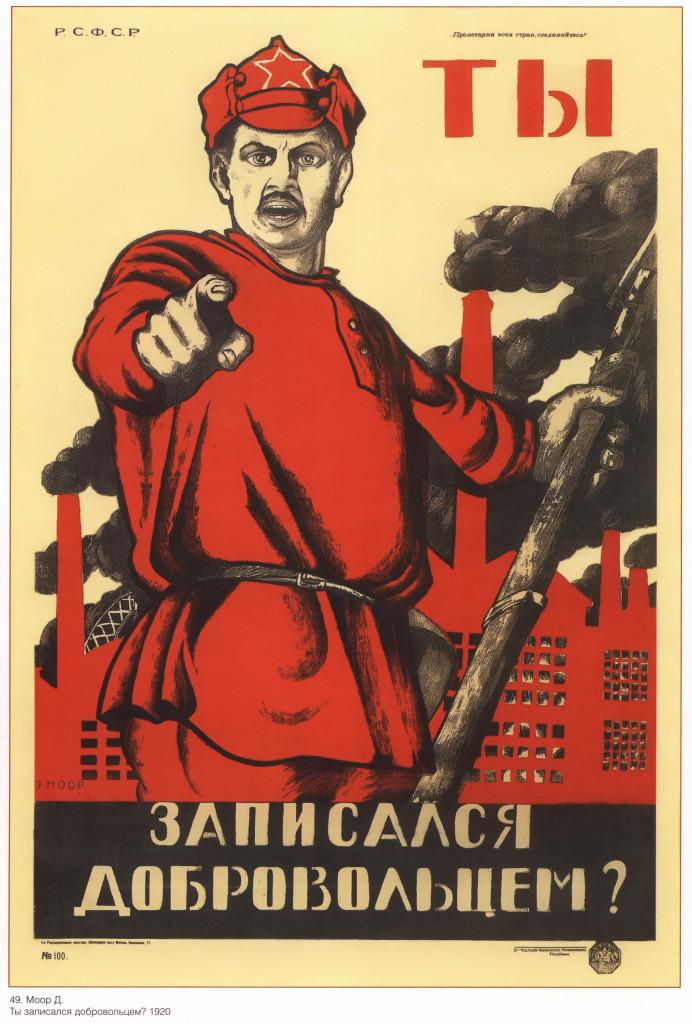 sovpolpost_00001